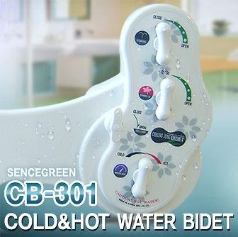 bidet sprayer in Bidets & Toilet Attachments