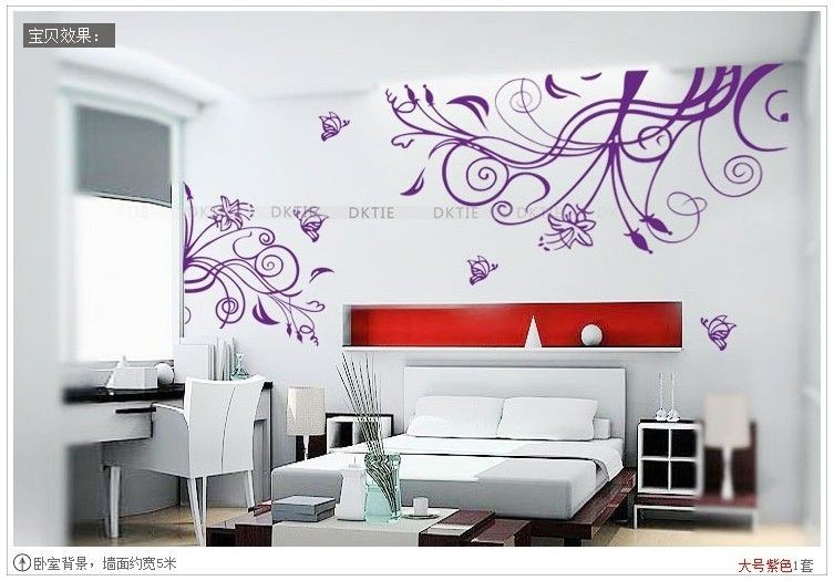 Art Decor Butterfly With Flower Wall Stickers Vinyl decal