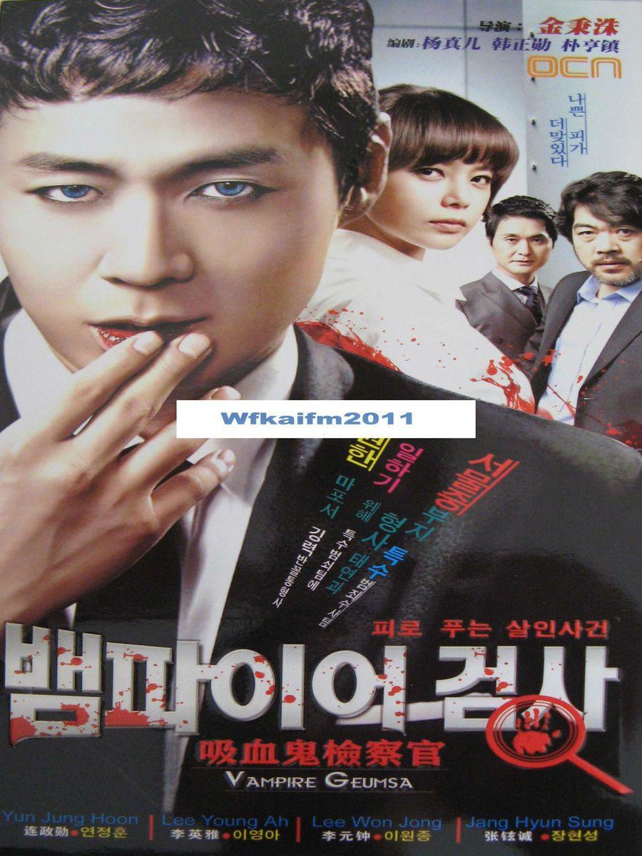 Vampire Prosecutor Vampire Geumsa Korean Drama English Subtitle