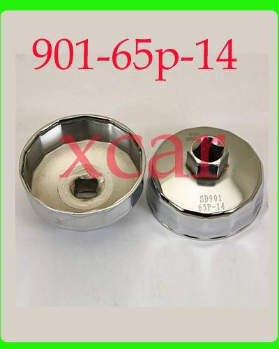 Ford Diesel Powerstroke Superduty Oil Fuel Filter Socket Wrench 65mm