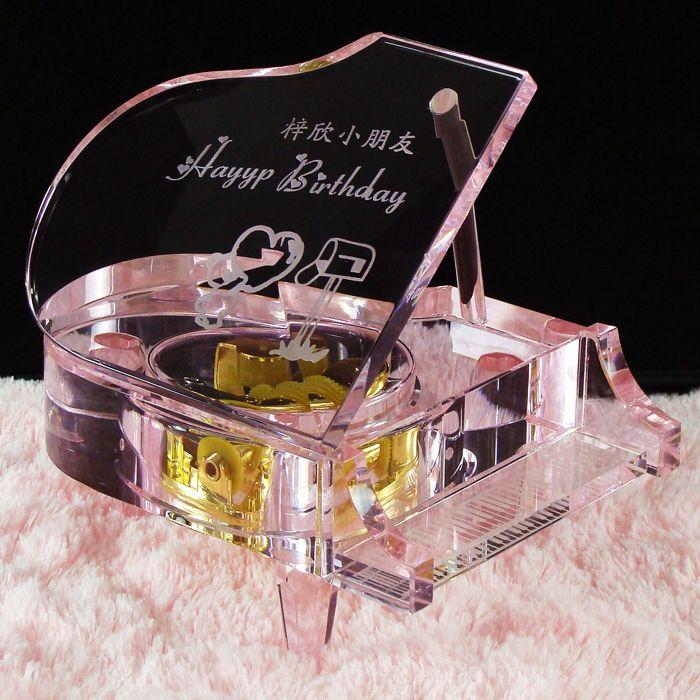 Music Box Birthday Gift Weding Gift Valentines Day Gift