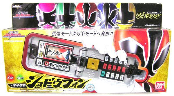 Power Rangers Bandai Samurai Sentai Shinkenger Shodophone Morpher