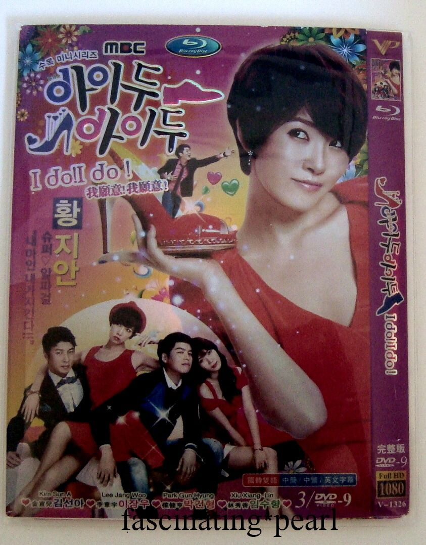 Korean Drama 3 DVD 아이두 아이두 I do I do 我願意 我願意