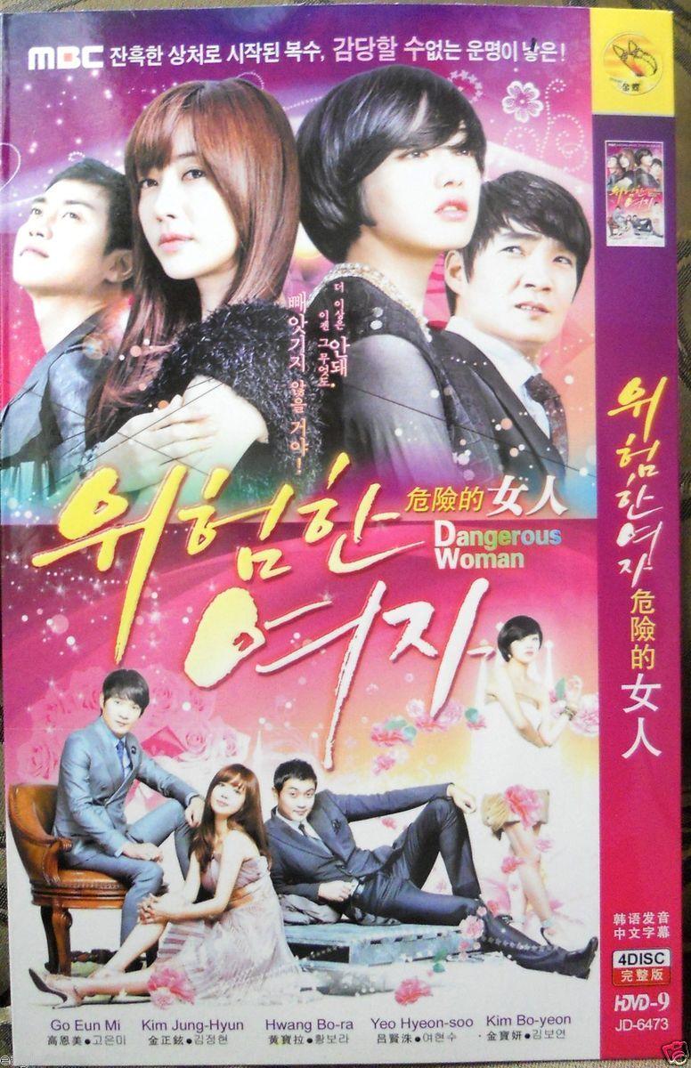 Dangerous Woman   Korean Drama   Complete TV Series (4DVD) No English