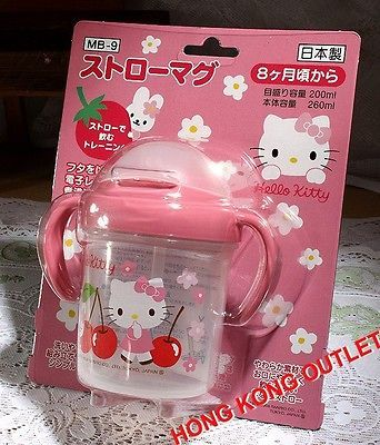 Sanrio Hello Kitty Baby Kids Pop up straw Bottle Milk Cup Japan Made